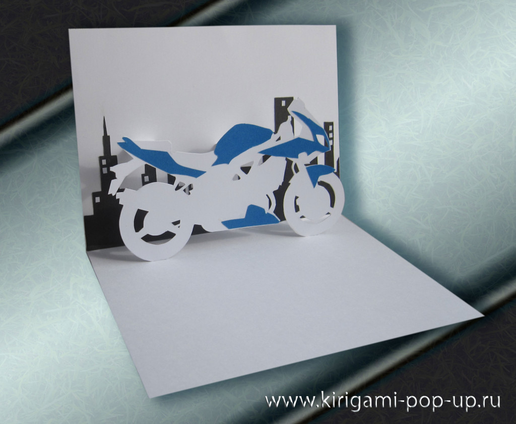 motocikl_kirigami_pop-up_1