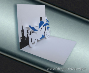 motocikl_kirigami_pop-up_2