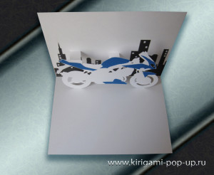 motocikl_kirigami_pop-up_3